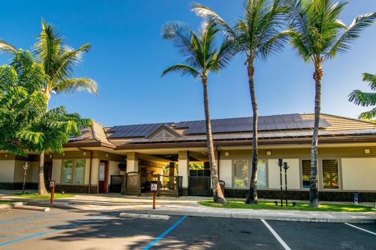 Ho'olei lobby building with fitness facility